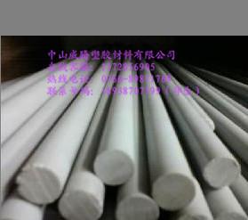 防靜電PVC棒-藍色PVC棒廠家提供-威海PVC棒定做