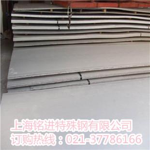 供应模具钢品牌简介--日本大同模具钢
