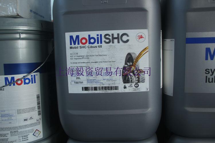 机油20升铁桶图片