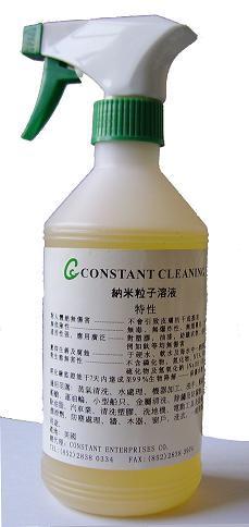 供应环保纳米液Cleaning I