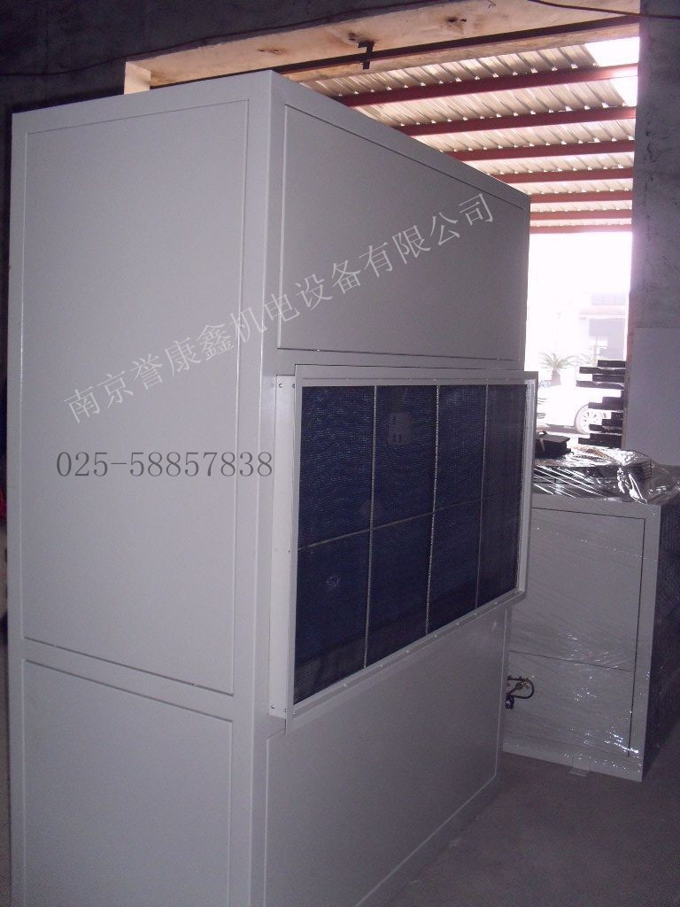 南京誉康鑫公司 - 三集一体泳池除湿热泵-泳池除湿热泵 025-58857838(图)