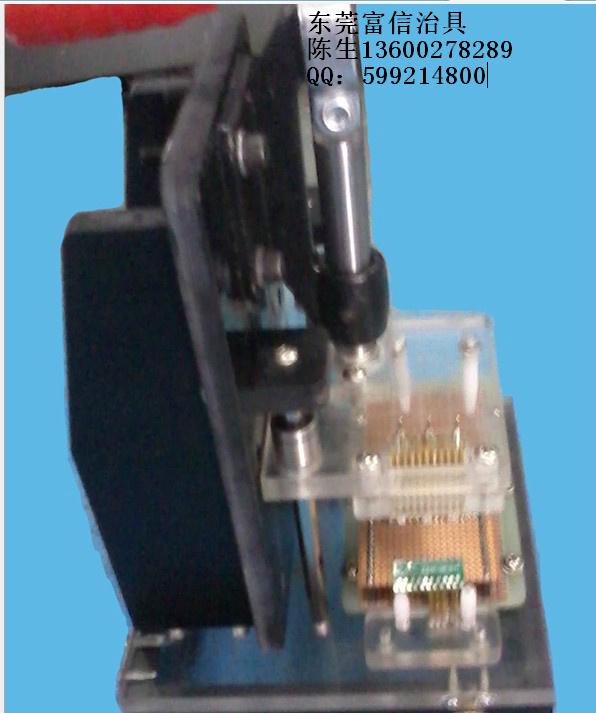 功能测试治具是检测电路板工作是否正常