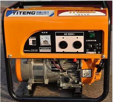 1kw手提式小型汽油发电机/伊藤原装发电机