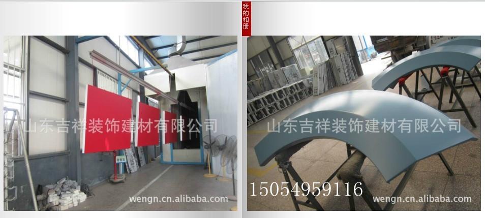山東臨沂鋁單板廠家,雨篷鋁單板,別墅鋁單板