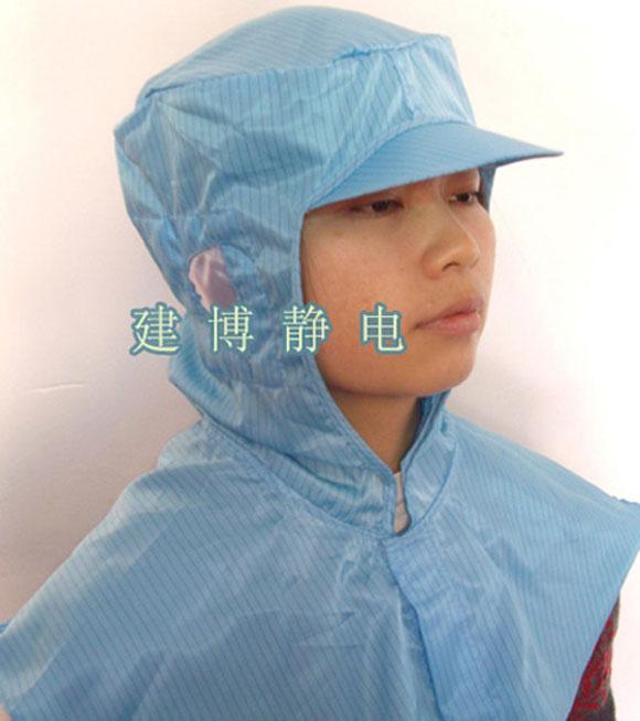 防塵帽/防靜電帽/防靜電披肩帽/防塵帽子