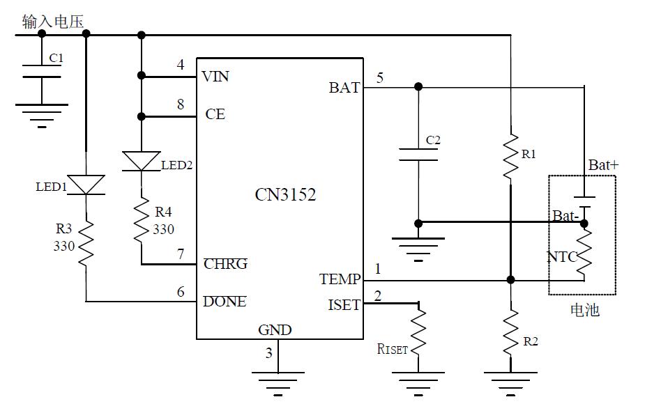 电量显示电路