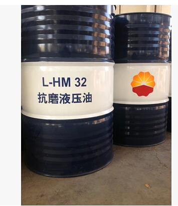 供应昆仑抗磨液压油32号|46号|68号抗磨液压油大
