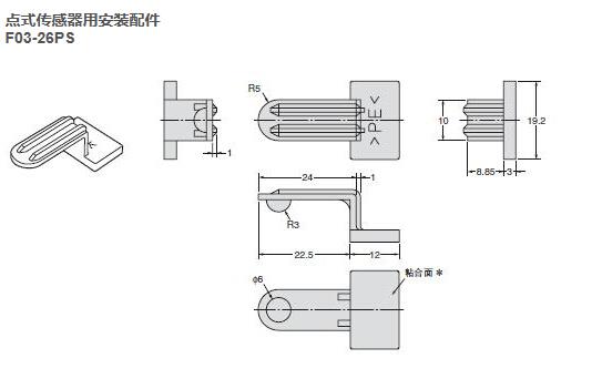 供应F03-26PES F03-26PS 欧姆龙 东莞市凯诚自动化设备有限公司