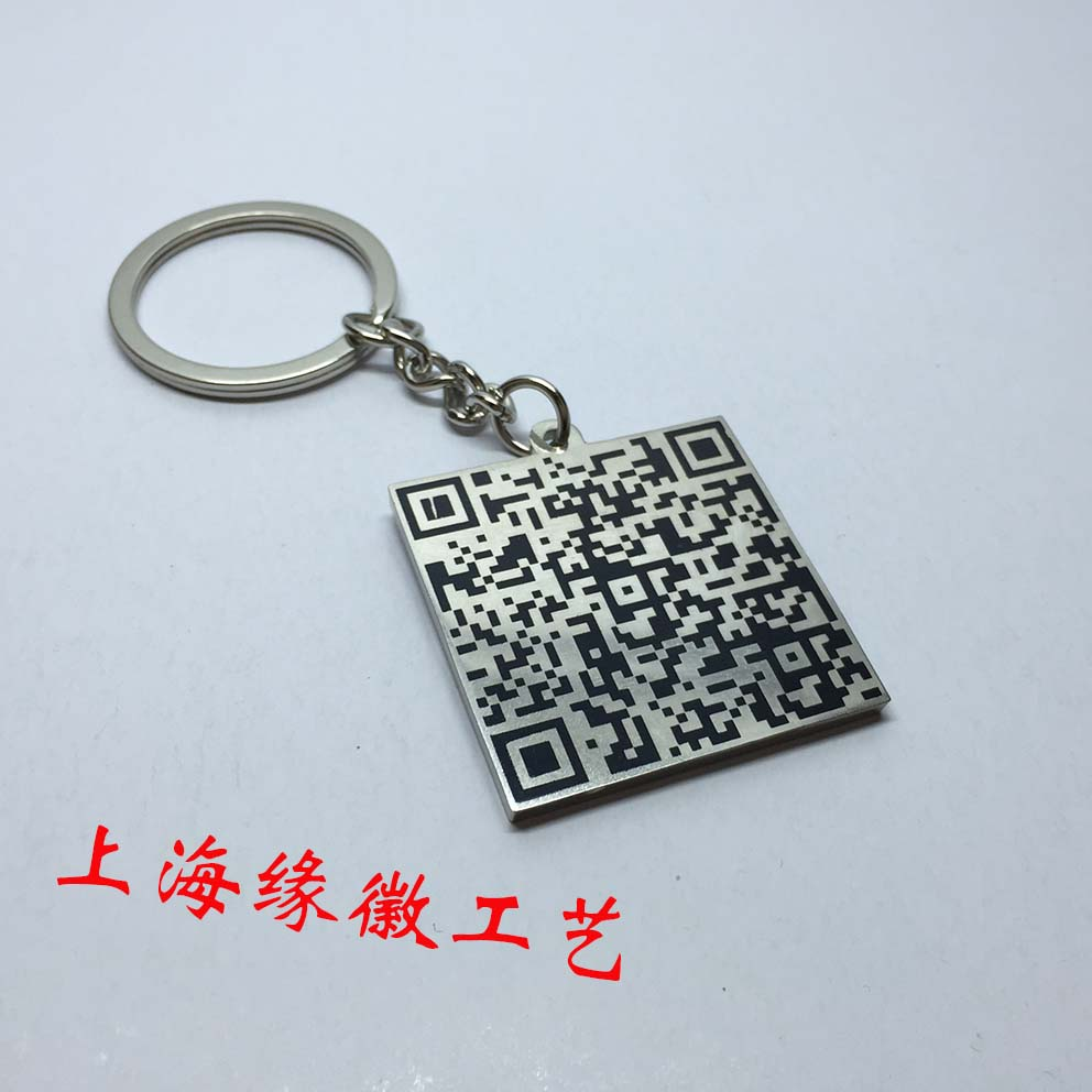上海钥匙扣制作厂家