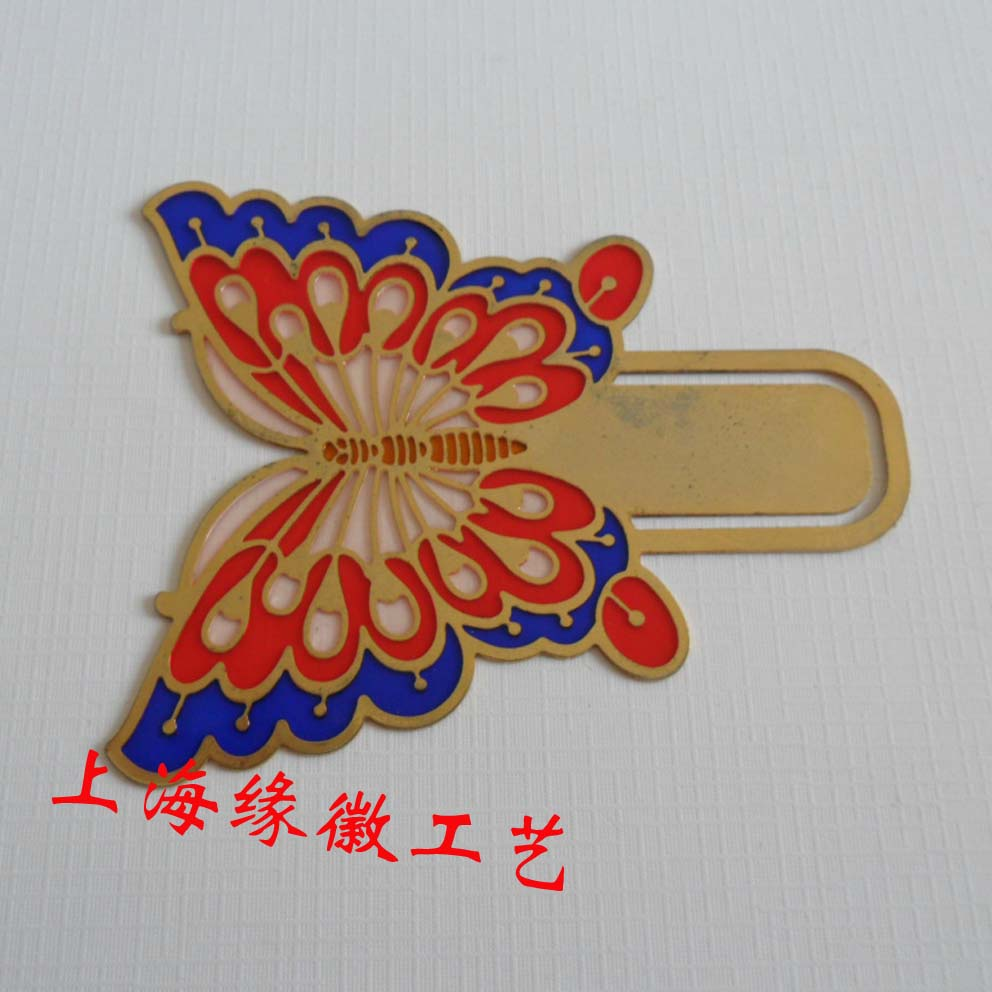 金属书签制作 - 上海缘徽工艺制品有限公司