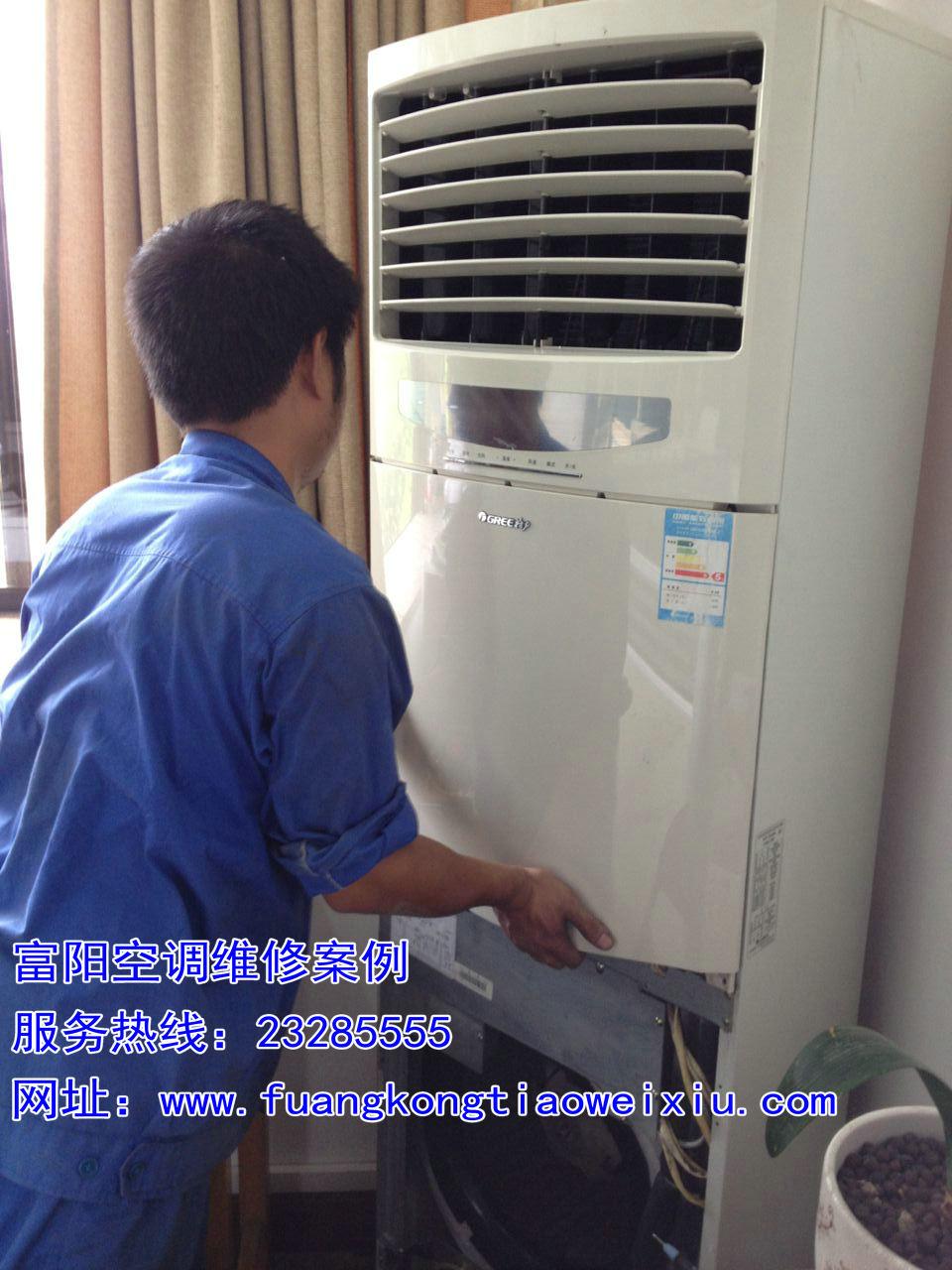 松下空调柜机怎么拆洗图解