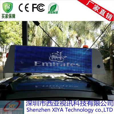供应供应LED车载屏、LED的士屏、LED车顶屏、P5户外全彩车顶双面显示屏