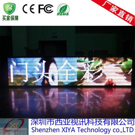 供应厂家直销LED全彩条屏 P8LED全彩门头屏 LED走字屏 全彩LED显示屏
