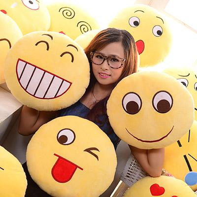 qq呲牙大表情微信表情动漫emoji圆形家居抱枕靠垫