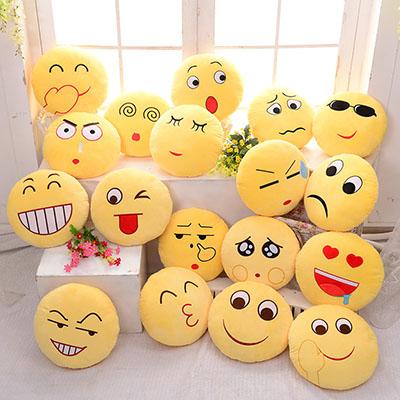 qq微笑大表情微信表情动漫emoji圆形家居抱枕靠垫
