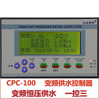 供应恒压变频供水控制器cpc100