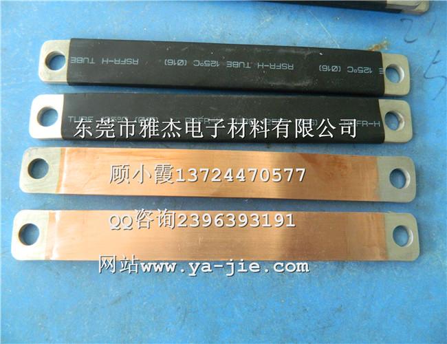 供应多功能电池铜软连接线