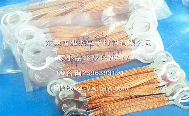 供应法兰静电跨接线标准规格