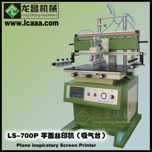 优质平面丝印机,新款平面丝印机在哪可以买到