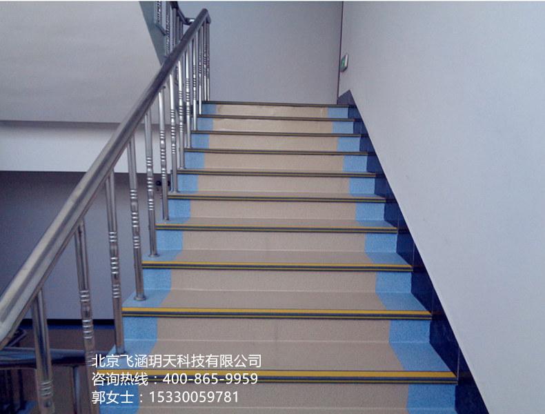 硕驰楼梯踏步