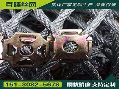 钢丝绳网【年终购】钢丝绳网厂家报价 互隆价格实惠
