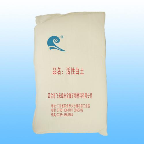 沸石粉厂商_哪里能买到热销饲料沸石粉