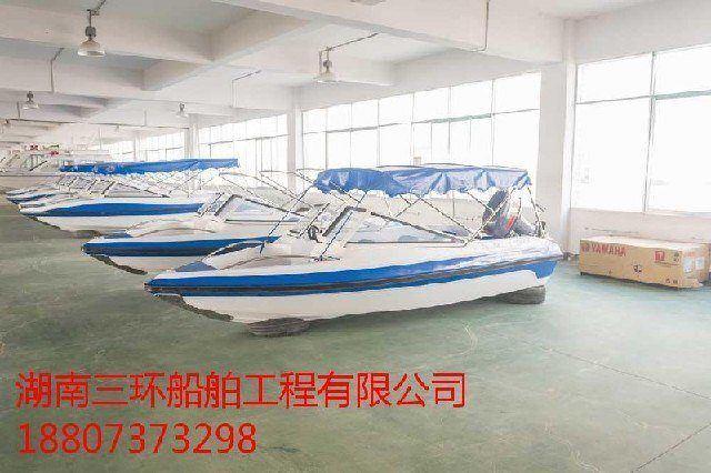 游艇价格价位|信誉好的G598快艇供应商当属湖南三环船舶