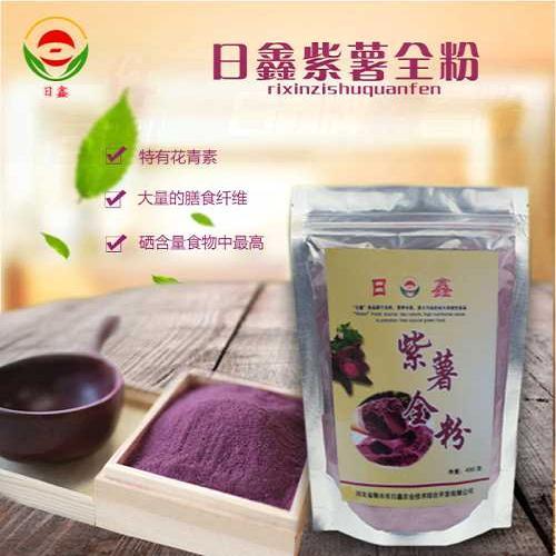 紫薯粉全粉 巴马香猪供应 冀州市日鑫农业技术综合开发有限公司
