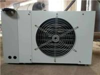 潍坊哪里有专业的电暖风机_电加热暖风机供应商