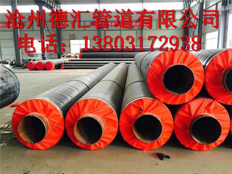 优良的保温钢管上哪买  _沧州保温无缝钢管生产厂家