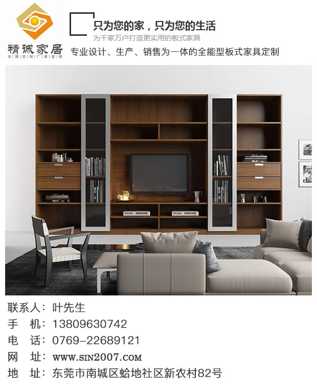 广东经营有方的电视柜生产厂家,中山电视柜