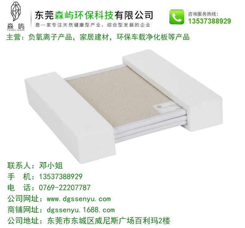 畅销的蛭石净化板价钱怎么样 ——蛭石净化板生产厂家