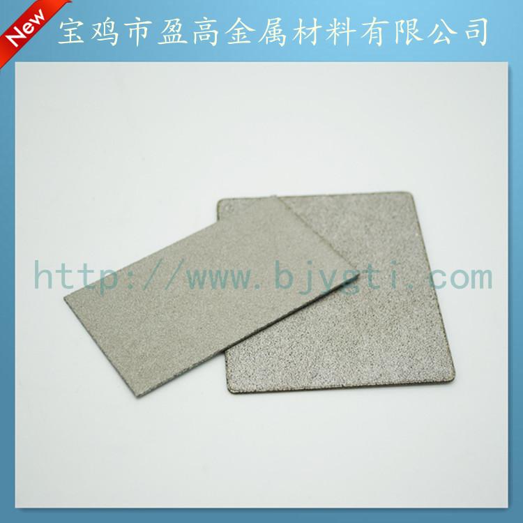 烧结不锈钢滤板
