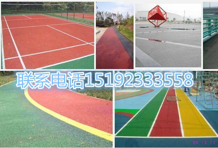 ?淄博高青县彩色路面喷涂剂美化交通