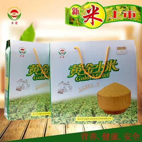 谷物小米的功效与作用-巴马香猪种猪批发-冀州市日鑫农业技术综合开发有限公司