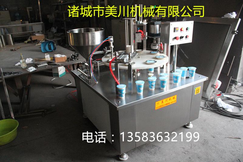 江西酸奶自动灌装封口机_潍坊哪里有好的酸奶自动灌装封口机