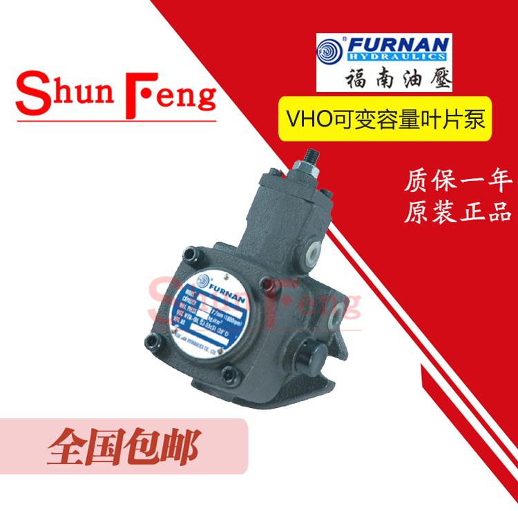 VHO-F-08-A1,VHO-F-08-A2,VHO-F-08-A3台湾福南叶片泵furnan