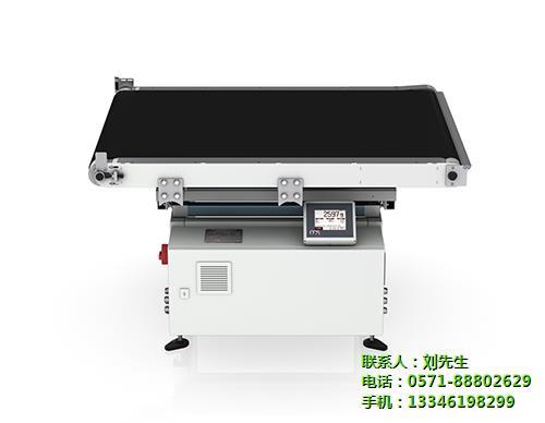 杭州北岱科技/物流分拣系统/杭州物流动态秤
