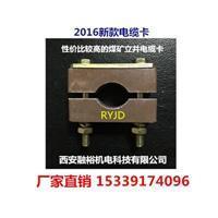 西藏高压电缆固定夹价格