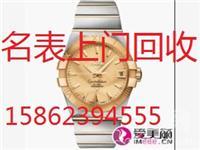 上海名表回收变现手表回收首选巨顺奢侈品回收商