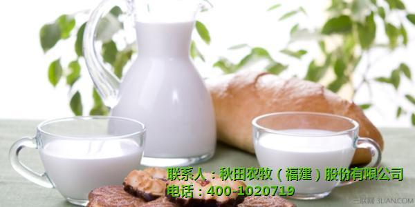 福州羊奶,福州秋田农场,秋田农牧