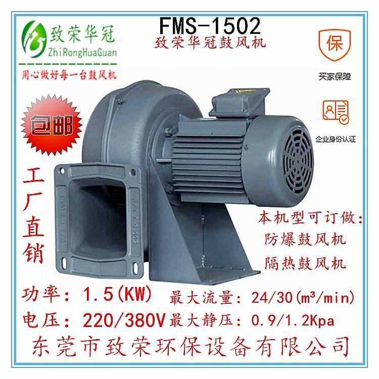 旋涡高压风机,高压鼓风机 RB-400 0.4Kw旋涡气泵