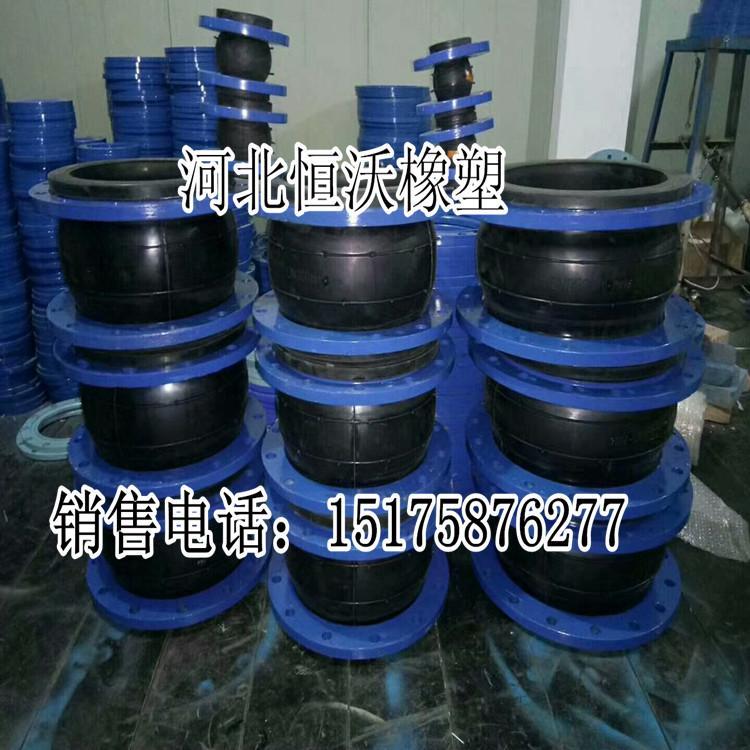 橡胶软连接,橡胶软连接介绍,耐油橡胶软连接