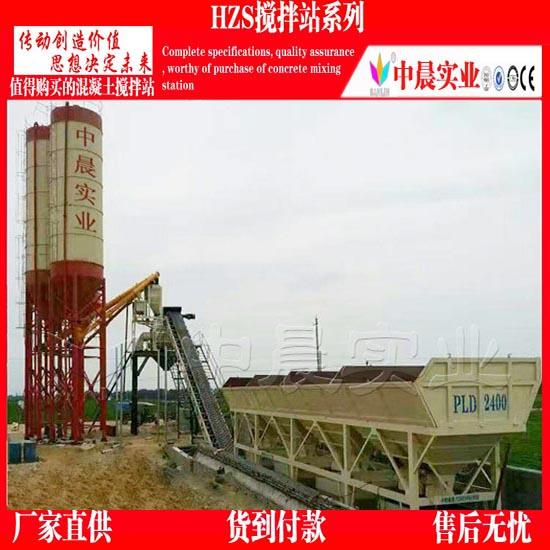 关于中晨HZS90混凝土搅拌站主机的配置和性能特点