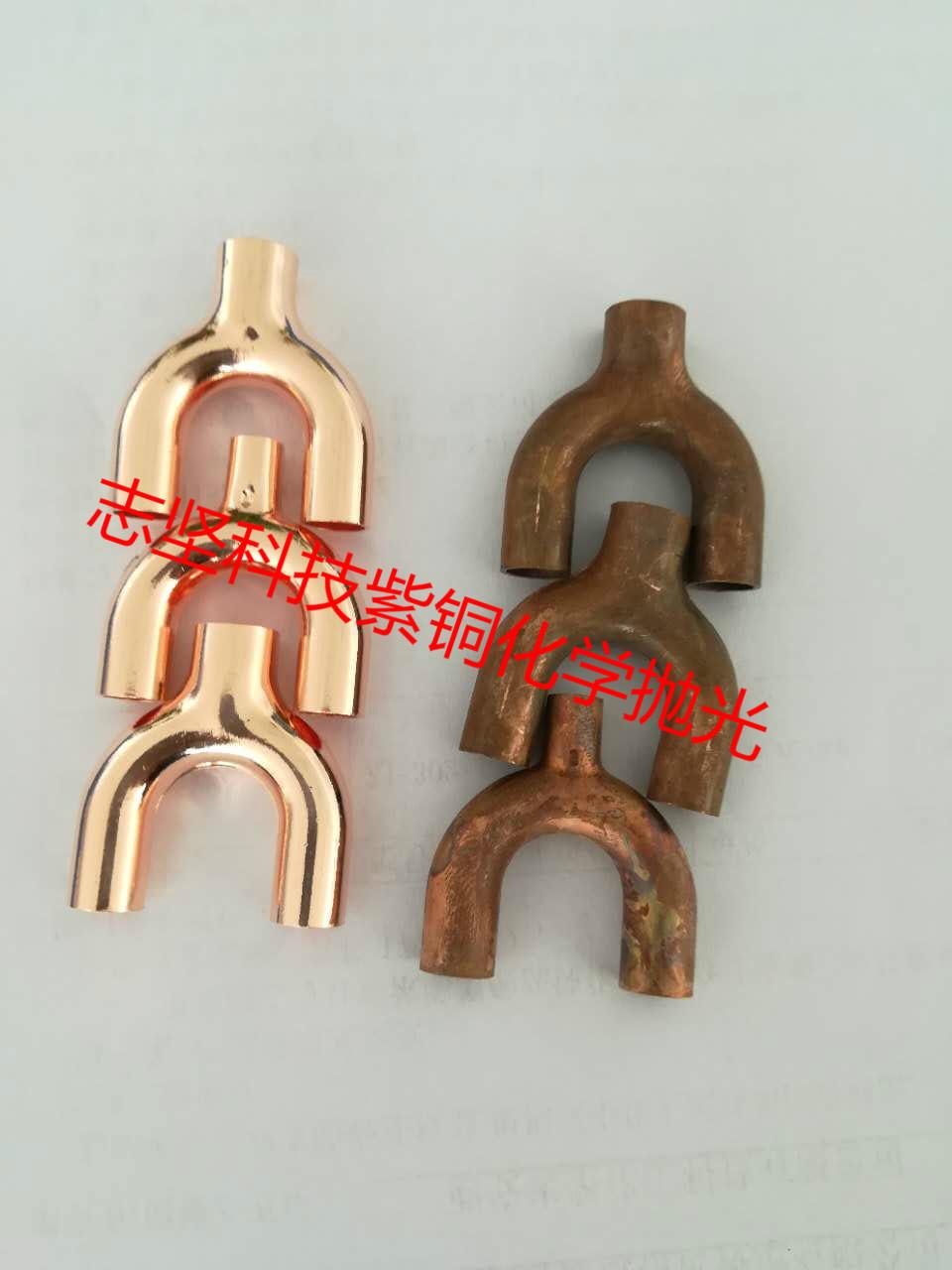 铜材化学抛光工艺流程