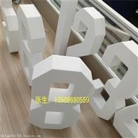 深圳异形EVA加工厂家