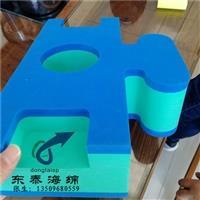 异形EVA加工成型 EVA精雕制品厂家