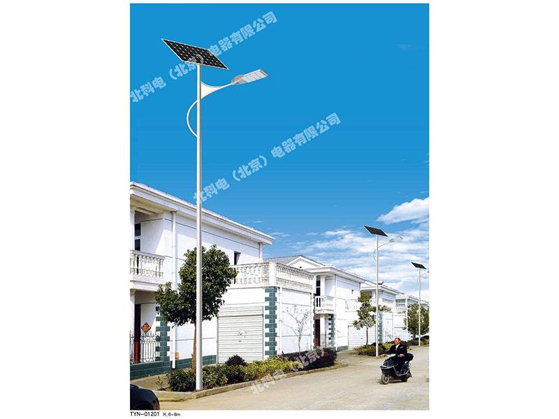 北京市好的太阳能风光互补道路灯服务商-太阳能风光互补道路灯价格