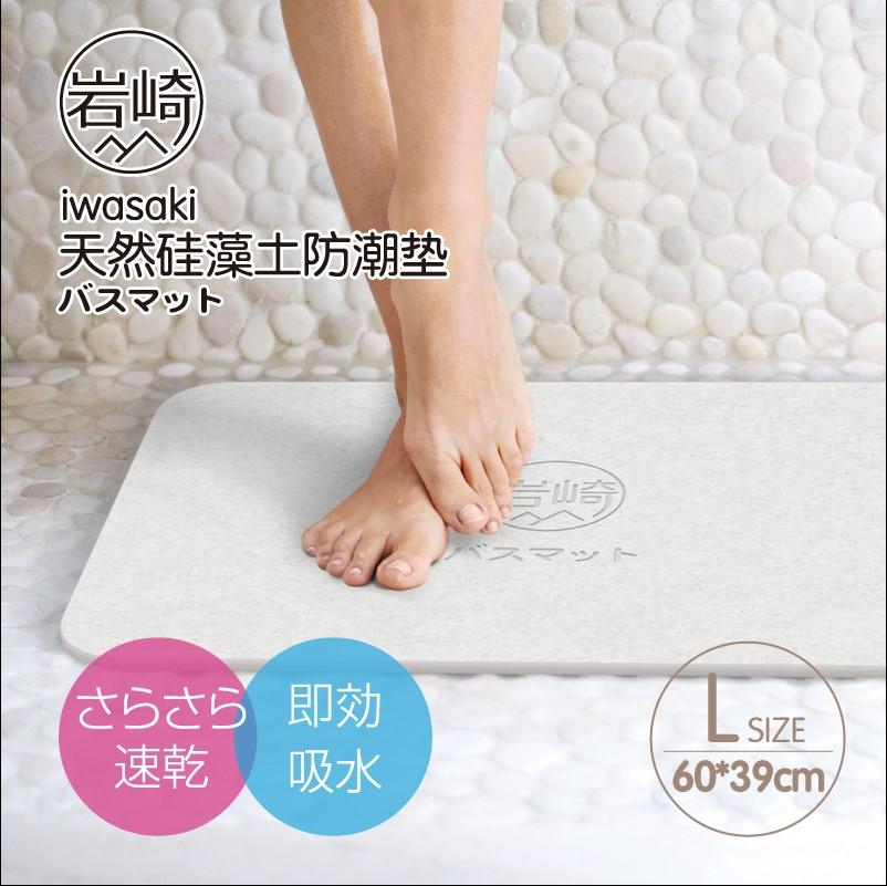 硅藻土吸水脚垫天然硅藻泥地垫家用防滑浴室速干吸水防滑