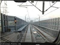 地铁声屏障 北京地铁声屏障  轨道交通声屏障